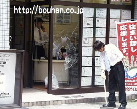 窓ガラスガラス被害